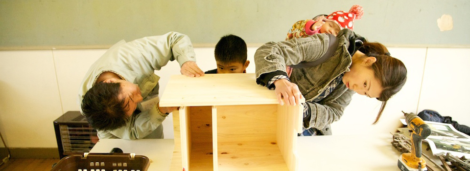 つくえ、つくろう。|府中の木育!親子でつくる学習机